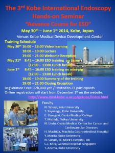 International Hands-on Seminar3
